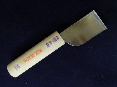 国秀 皮裁包丁(右)39mm(白二鋼)