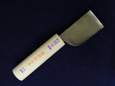 国秀 皮裁包丁(右)42mm(白二鋼)