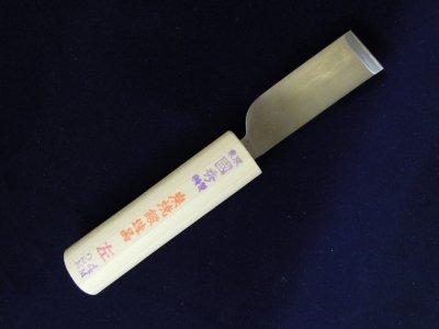 国秀 皮裁包丁(左)24mm(白二鋼)