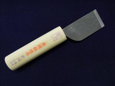 国秀 皮裁包丁 黒打(右)36mm(青二鋼)