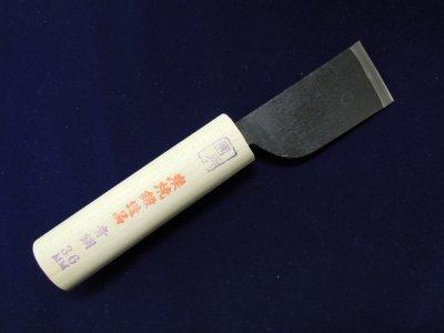 国秀 皮裁包丁 黒打(右)36mm(青二鋼)薄口