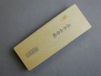 正本山 #5624