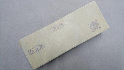 奥ノ門 #0047