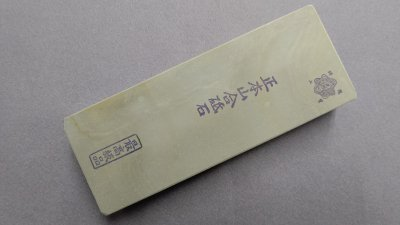 正本山 #0140