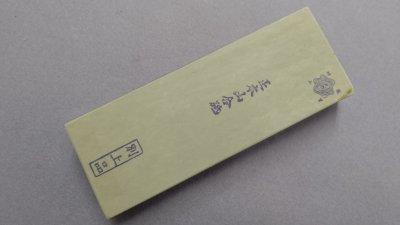 正本山 #0123
