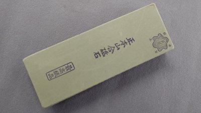 正本山 #0215