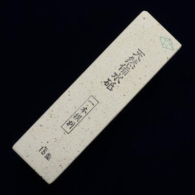 備水砥(びんすいど) 一本撰別(15型)