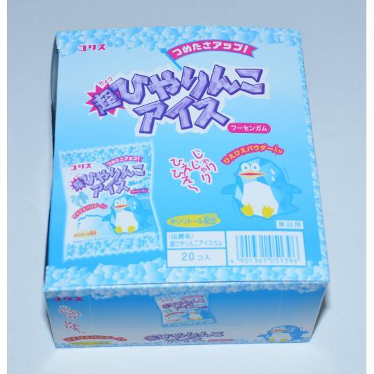 【箱売駄菓子】超ひやりんこアイス(20袋入り 単価30円以下)