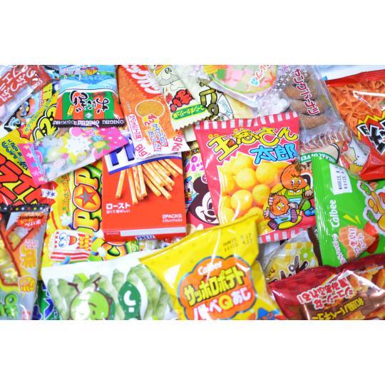 【旅行・行楽用】行楽用菓子詰合せ400円おまかせコース