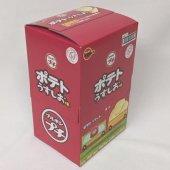 【箱売駄菓子】プチポテトうすしお味(10本入り 単価80円以内)