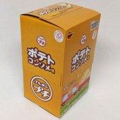 【箱売駄菓子】プチポテトコンソメ味(10本入り 単価80円以内)