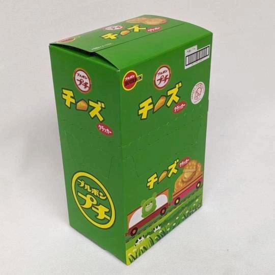 【箱売駄菓子】プチチーズ(10本入り 単価80円以内)