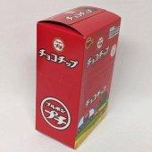 【箱売駄菓子】プチチョコチップ(10本入り 単価80円以内)