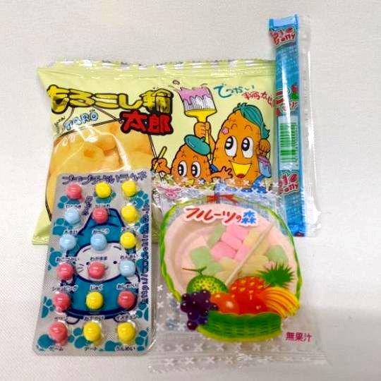 【子供用】子供会用菓子詰合せ100円A
