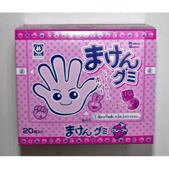 【箱売駄菓子】まけんぐみグレープ(20個入り 単価40円以下)