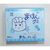 【箱売駄菓子】まけんぐみサイダー(20個入り 単価40円以下)