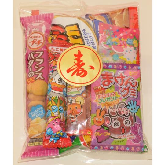 【嫁菓子】嫁菓子袋詰め324円B