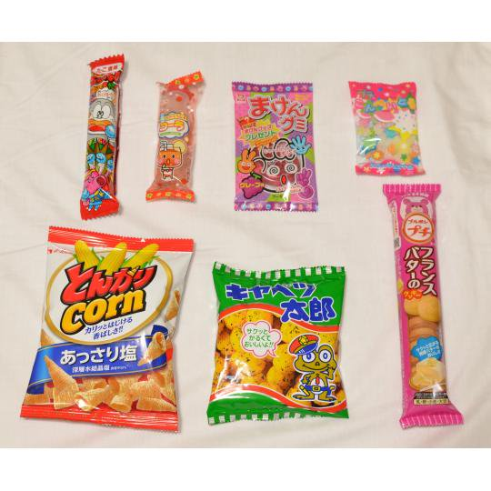 【嫁菓子】嫁菓子袋詰め300円B