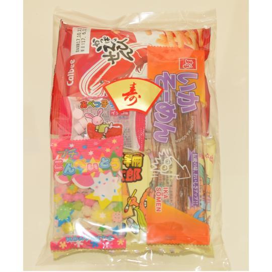 【嫁菓子】嫁菓子袋詰め139円A