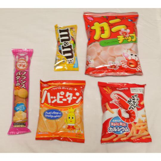 【嫁菓子】嫁菓子袋詰め367円A