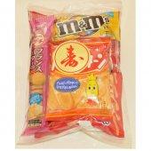 【嫁菓子】嫁菓子袋詰め330円A