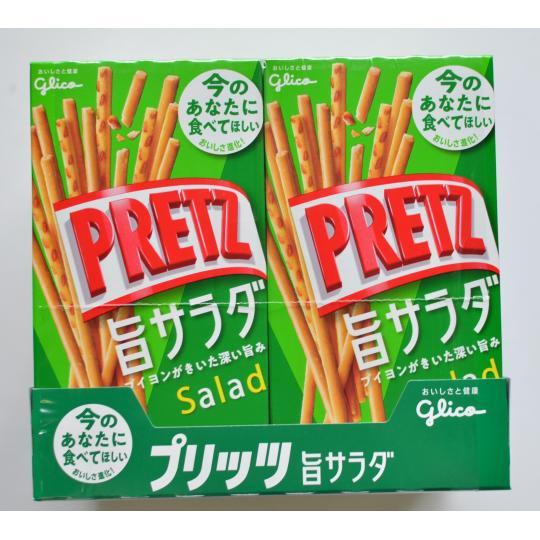 【箱売駄菓子】PRETZ旨サラダ(10箱入り 単価150円以内)