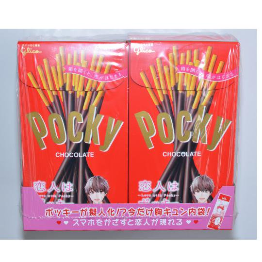 【箱売駄菓子】ポッキー(10箱入り 単価150円以内)