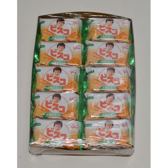 【箱売駄菓子】ビスコ小麦胚芽入り(20個入り 単価40円以下)