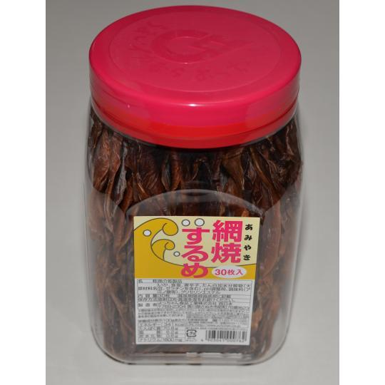 【箱売駄菓子】網焼するめ(単価1920円)