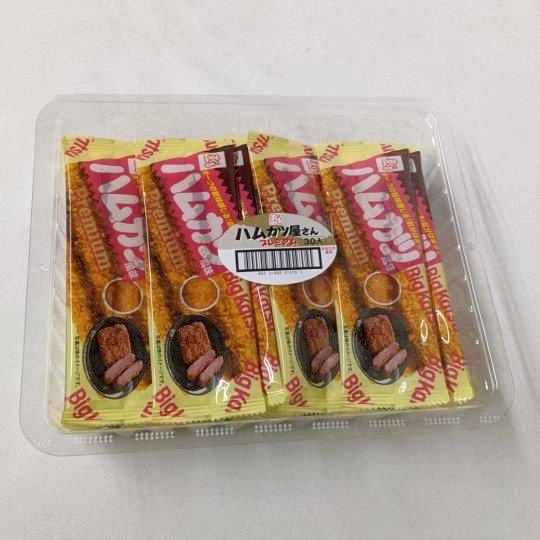 【箱売駄菓子】ハムカツ屋さんプレミアム(30袋入り 単価30円以下)