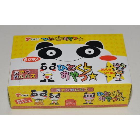 【箱売駄菓子】おやつカルパス(50本入り 単価10円以下)