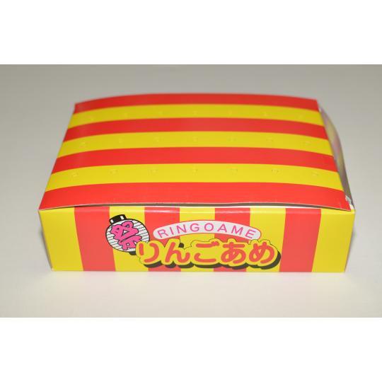 【箱売駄菓子】りんごあめ(20本入り 単価50円以下)
