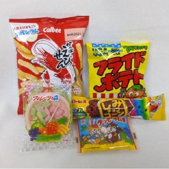 【子供用】子供会用菓子詰合せ150円A