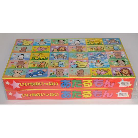 【小物玩具】あたるもん宝箱(2箱セット)