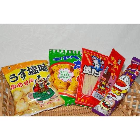 【旅行・行楽用】行楽用菓子100円B