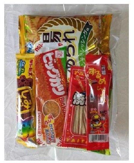【旅行・行楽用】行楽用菓子200円B