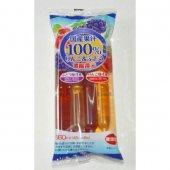 【袋売駄菓子】国産果汁100%ジュース(8本入り)単価330円以内)