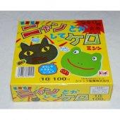 【箱売駄菓子】ニャンとかしてケロ(100個入り 単価10円以下)