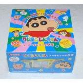【箱売駄菓子】クレヨンしんちゃんコーラ&ソーダグミ(100個入り 単価10円以下)