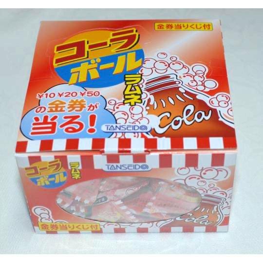 【箱売駄菓子】当り付コーラボールラムネ (100個入り 単価10円以下)