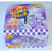 【箱売駄菓子】ボールラムネグレープ味 (100個入り 単価10円以下)