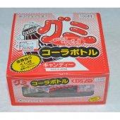 【箱売駄菓子】グミキャンデーコーラボトル (100個入り 単価10円以下)