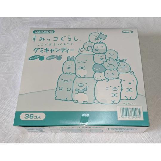 【箱売駄菓子】すみっコぐらしグミキャンデー(36個入り 単価30円以下)