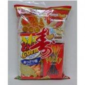 【嫁菓子】嫁菓子袋詰め1000円A