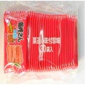 【袋売駄菓子】蒲焼さん太郎(30個入り 単価20円以下)
