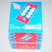 【箱売駄菓子】フエラムネ(20個入り 単価60円以内)