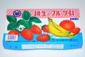 【イベントに最適・くじ付き】耕生のフルーツ引 単価10円以下