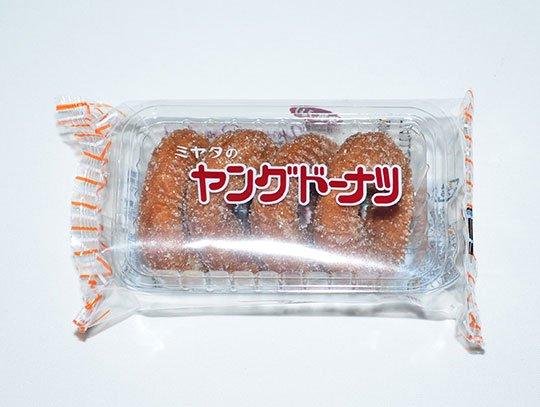【箱売駄菓子】ヤングドーナツ (20個入り 単価40円以下)