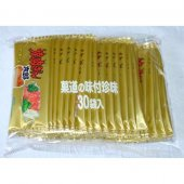 【袋売駄菓子】焼肉さん太郎(30個入り 単価20円以下)