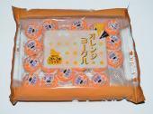 【イベントに最適・くじ付き】オレンジヨーグル(22個(20+あたり2) 単価20円以下)